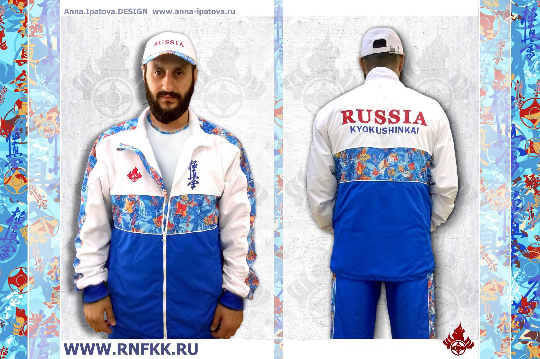 Купить Одежду Россия